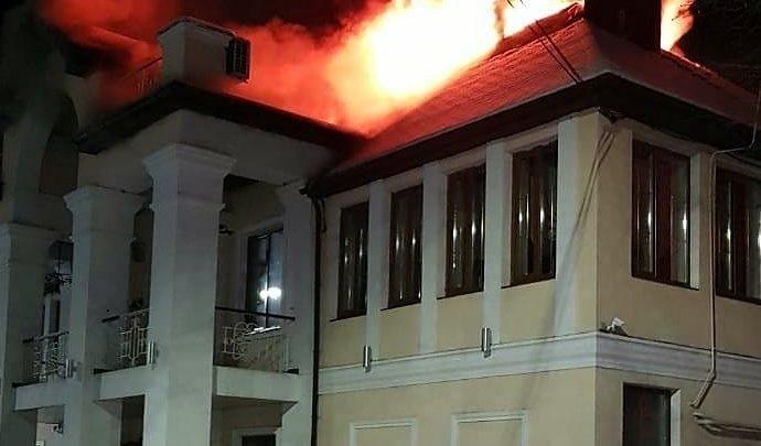 Пожар в Петре Петровиче