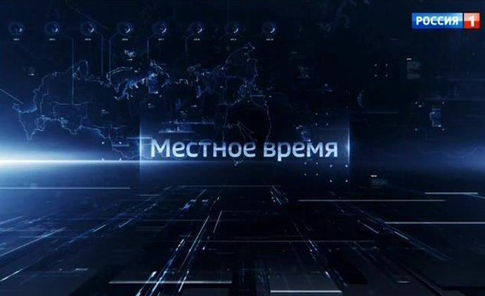 Вести-Тула. Эфир от 06.11.2018 (20.45)