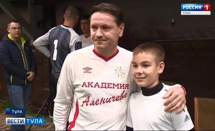 В Туле академии футбола присвоили имя Дмитрия Аленичева
