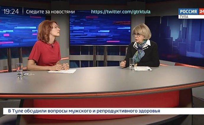 Россия 24 Тула. Эфир от 02.11.2018