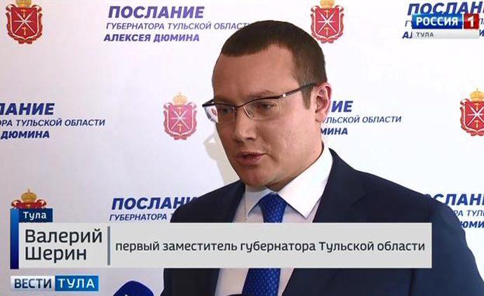 Послание губернатора Тульской области: первые комментарии