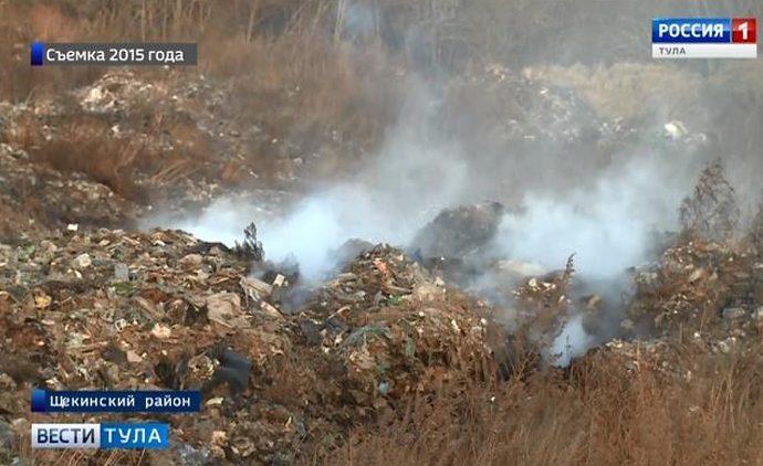 В Щекинском районе ликвидируют «мусорные вулканы»