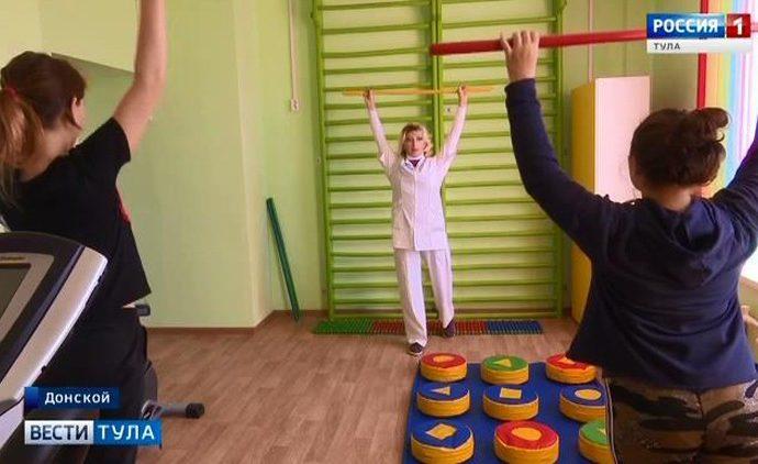 В Донском после капремонта открылся многопрофильный санаторий  «Иншинка»