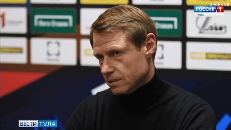 Тульский «Арсенал» покинул главный тренер
