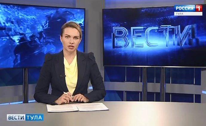 Вести-Тула. Эфир от 26.11.2018 (20.45)