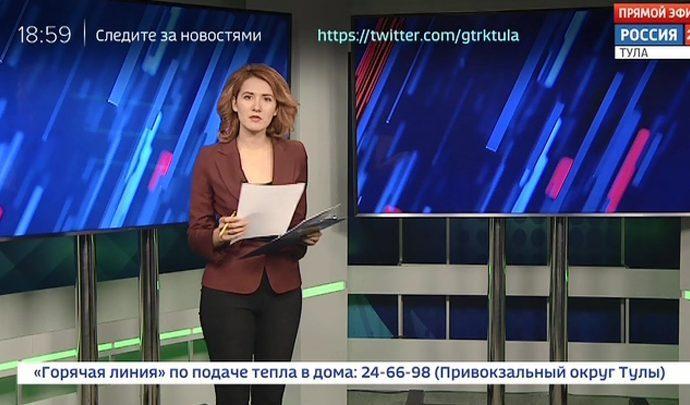 Россия 24 Тула. Эфир от 30.11.2018