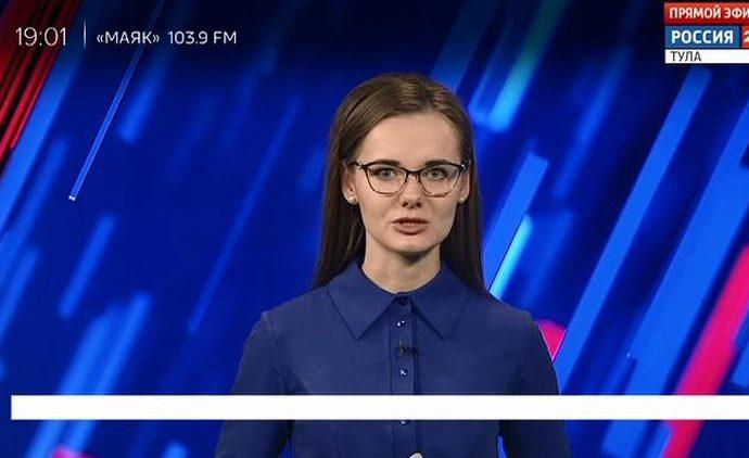 Россия 24 Тула. Эфир от 07.11.2018