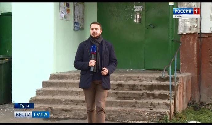 Вести-Тула. Эфир от 02.11.2018 (20.45)