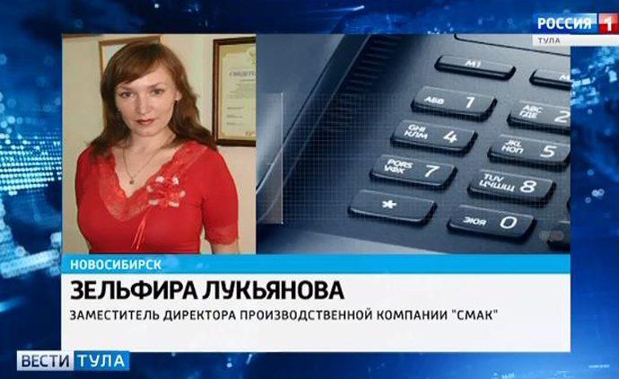Зельфира Лукьянова: в Туле под видом нашей икры продают контрафакт