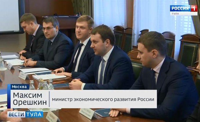 Максим Орешкин заявил об успехах Тульской области