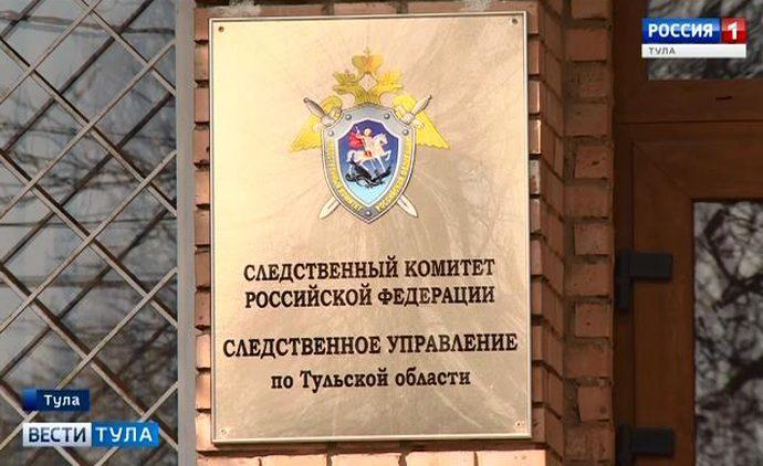 Жителя Ефремова подозревают в убийстве сожительницы