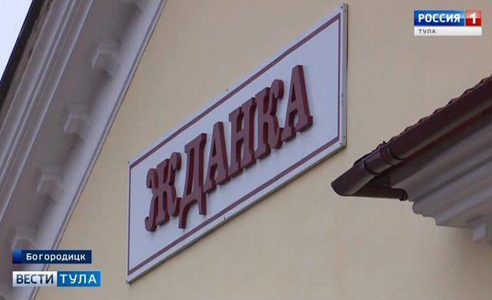 Станция Жданка погрузилась в культурную атмосферу