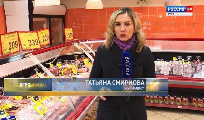"""Агробизнес по-тульски: Сырное производство """"Россини"""""""