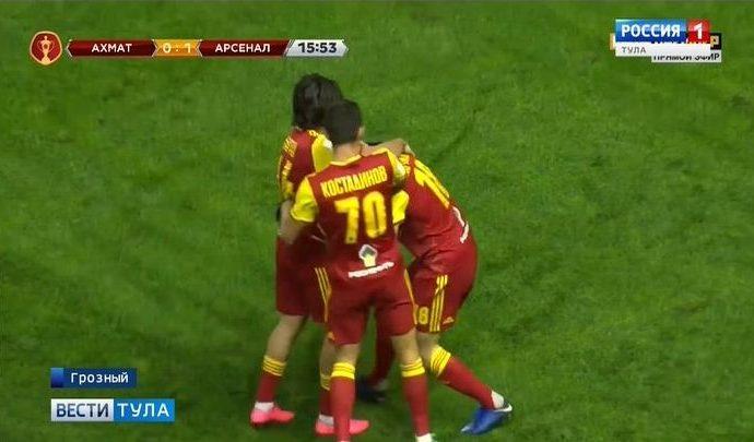 Футболисты «Арсенала» вышли в четвертьфинал Кубка России