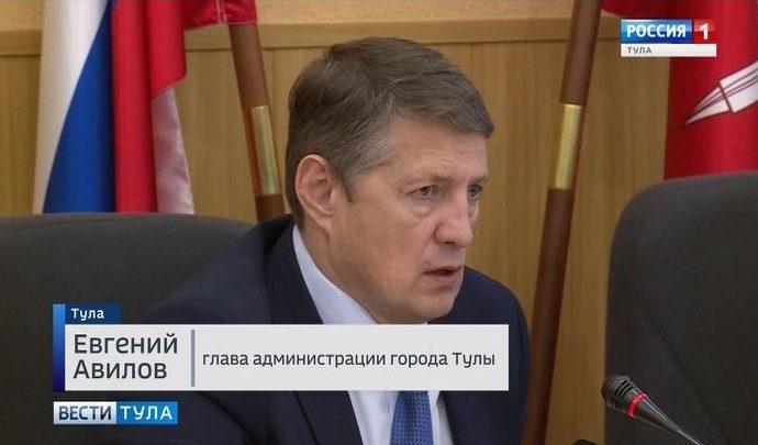 Евгений Авилов: Тула отстаёт по скорости пуска тепла в социальные учреждения