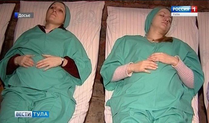 Беременных тулячек будут отправлять в санатории