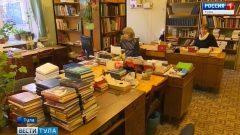 В тульских библиотеках могут повысить зарплату в связи с оптимизацией