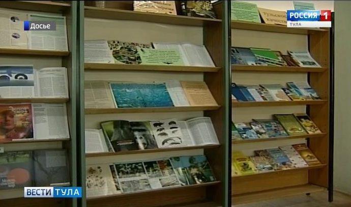 Из трёх тульских библиотек сделают один центр