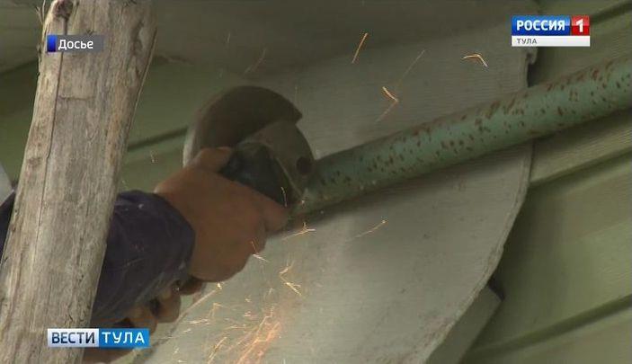 Тульские газовики «отрезали» газоснабжение более 1650 должникам