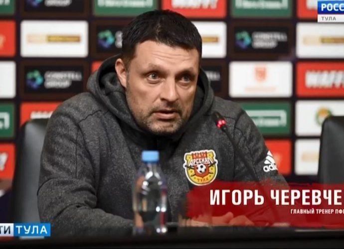 Тульский «Арсенал» на выезде уступил «Краснодару»