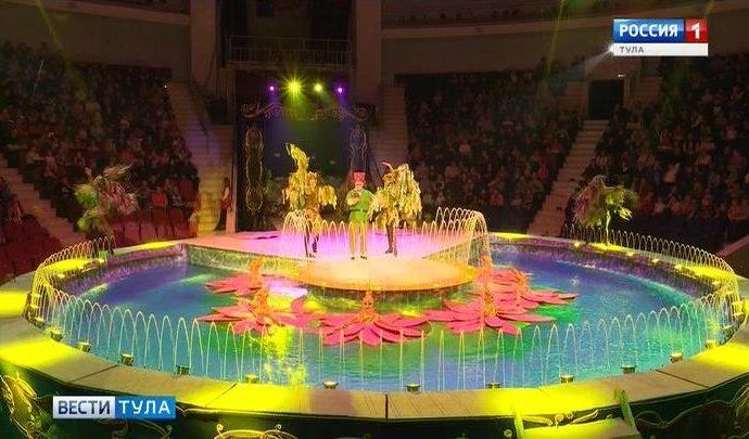 В Тульском цирке появился «Остров сокровищ»