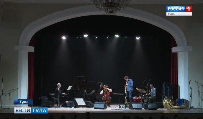 В Туле прошёл первый концерт фестиваля «Джазовая провинция»