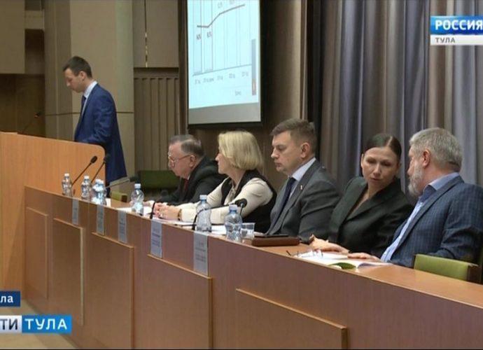 В Тульской областной Думе обсудили бюджет на три года