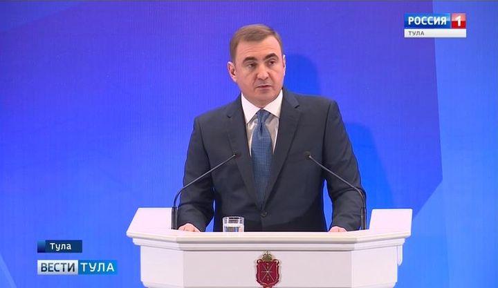 Вести-Тула. Эфир от 15.11.2018 (20.45)
