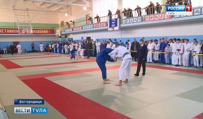 В Богородицке прошёл турнир по дзюдо памяти майора ФСБ Владислава Шрамко