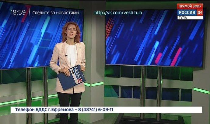 Россия 24 Тула. Эфир от 12.11.2018
