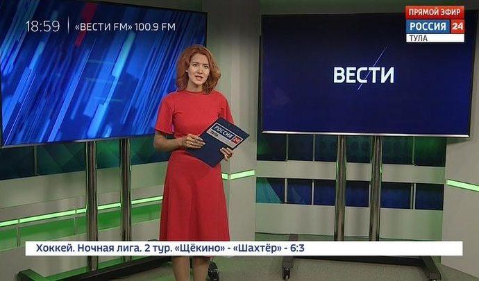 Россия 24 Тула. Эфир от 01.11.2018
