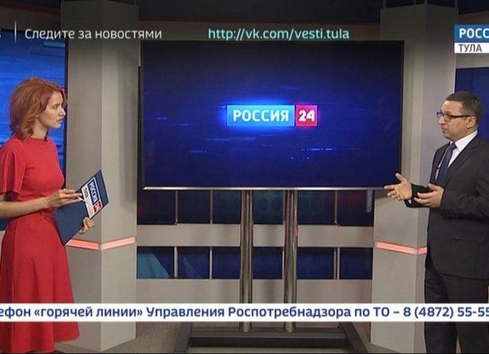 Россия 24 Тула. Эфир от 20.11.2018