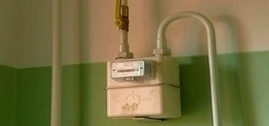Около 2000 туляков попали в должники из-за неповеренных счётчиков газа