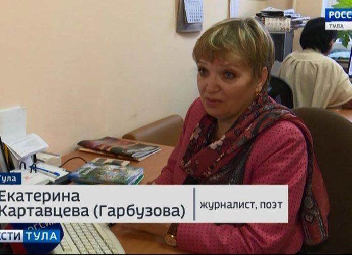 Екатерина Картавцева подарит тулякам забытое поэтическое слово