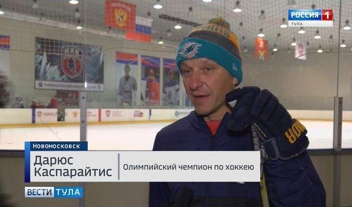 «Недружелюбное привидение Каспер» подтянет уровень новомосковских хоккеистов