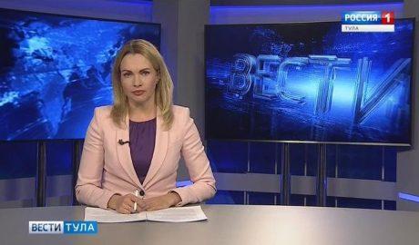 Вести-Тула. Эфир от 14.11.2018 (20.45)