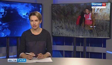 Вести-Тула. Эфир от 16.11.2018 (20.45)