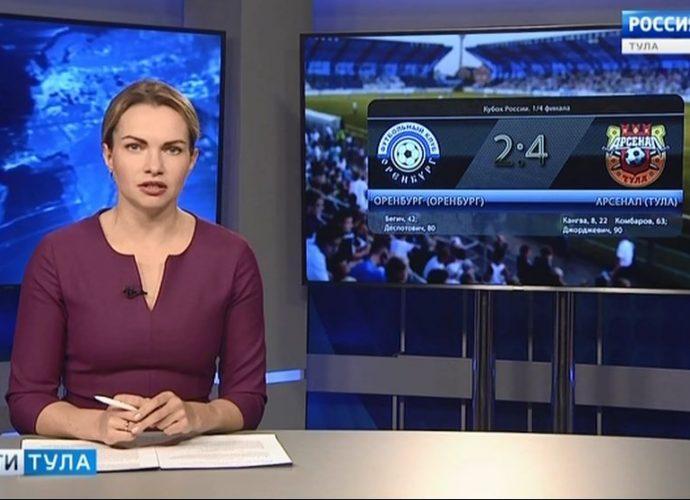 Вести-Тула. Эфир от 28.11.2018 (20.45)