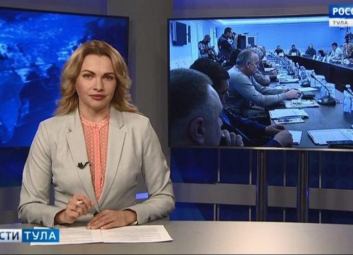 Вести-Тула. Эфир от 29.11.2018 (20.45)
