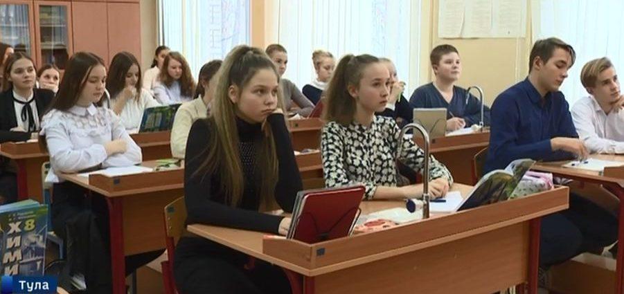 Тульские центры образования вошли в рейтинг лучших российских школ