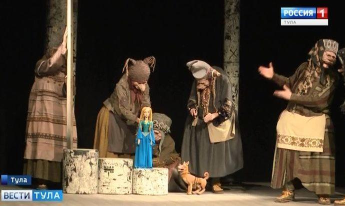 Языческой сказкой Пушкина удивит школьников Тульский театр кукол