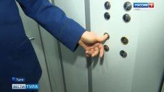 Бюрократия не даёт «взлететь» новым лифтам в Туле
