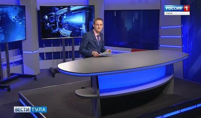 Вести-Тула. Эфир от 01.11.2018 (20.45)