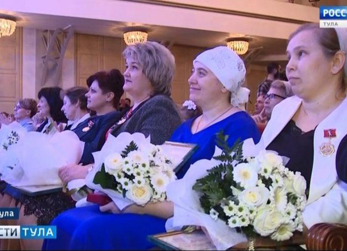 В Туле прошёл масштабный Форум матерей