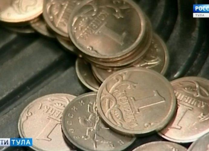 Тулякам предлагают обменять мелочь на банкноты