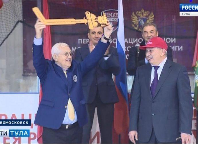 В Новомосковске открыли Академию хоккея имени Бориса Михайлова