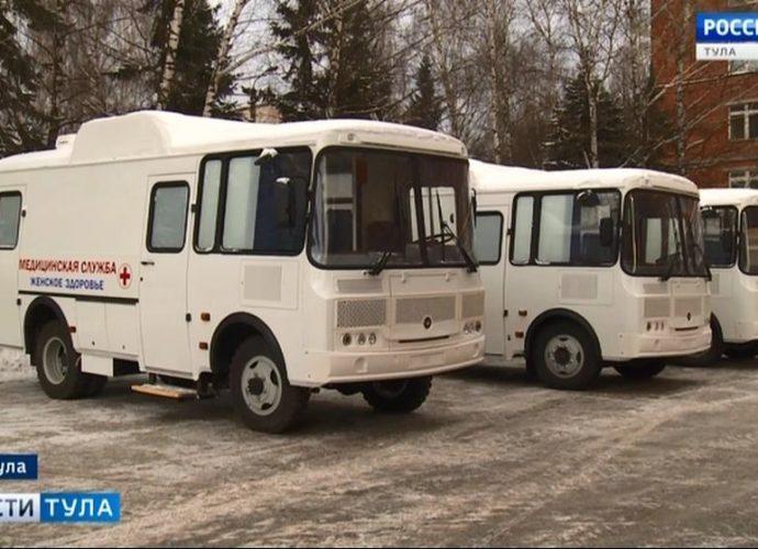 В тульские сёла выехали «автобусы здоровья»