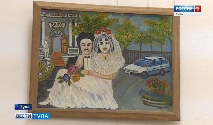 Из музея «Царицыно» тулякам привезли образцы наивного искусства