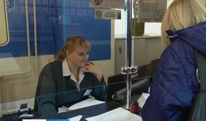 Ко Дню работника налоговых органов в Тульской области пройдут Дни отрытых дверей