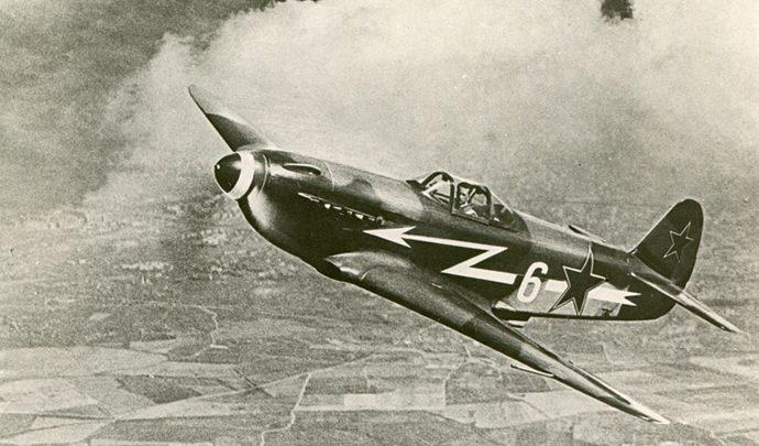 75 лет назад в Туле был сформирован французский истребительный авиаполк «Нормандия»